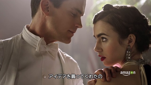 """The Last Tycoon"" Japanese Trailer"